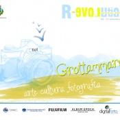 Fiof R-Evolution 2015 Grottammare (AP)
