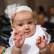 battesimo Melissa