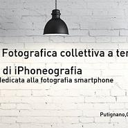 2^ Mostra fotografica collettiva Spazio Bianco