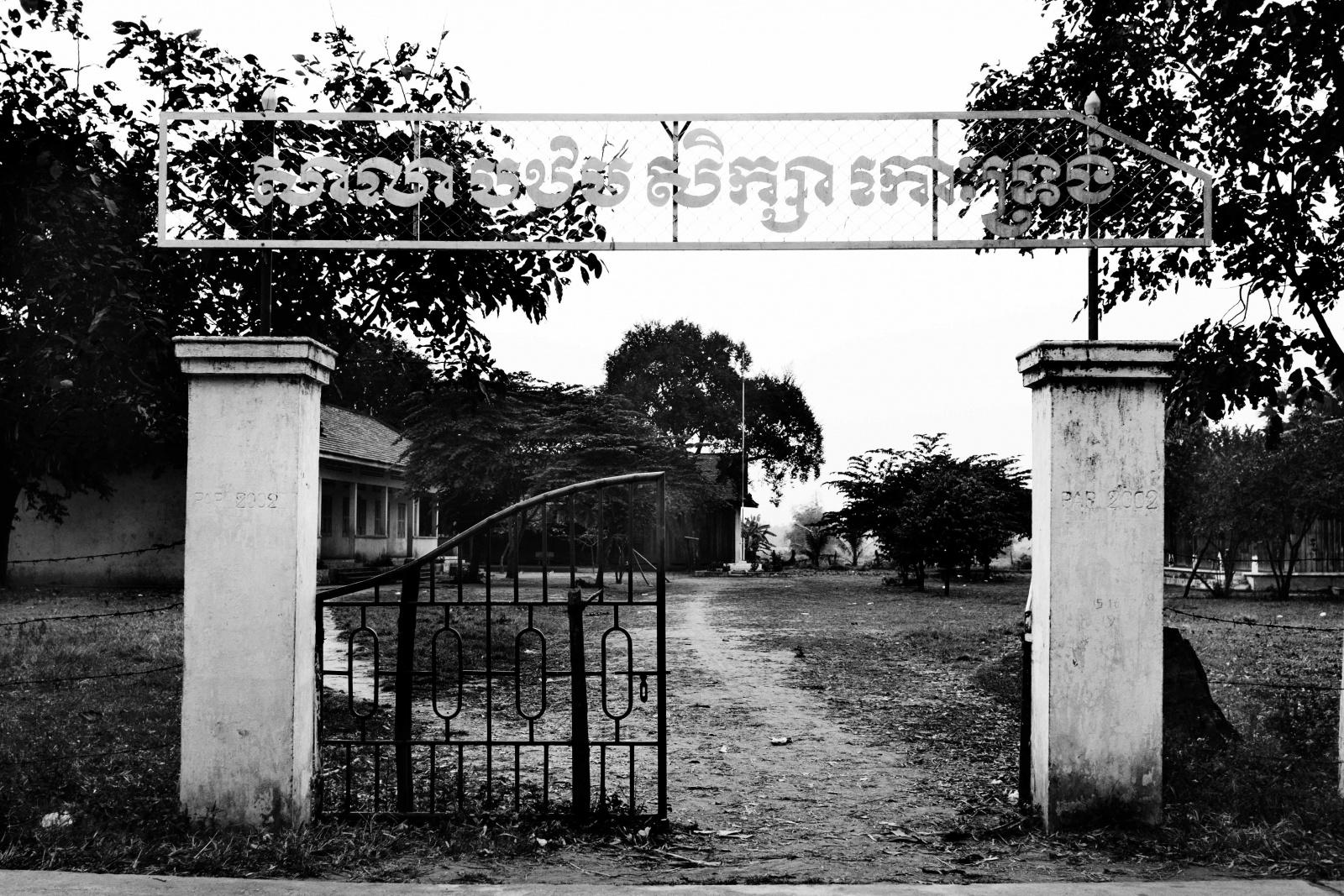 CAMBOGIA: Education in Cambodia