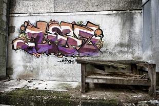 Ex area S.C.A.C. - Cremona - 2012